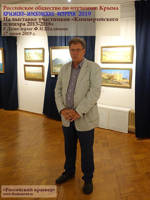 проф. С.А.Сиренко, руководитель проекта