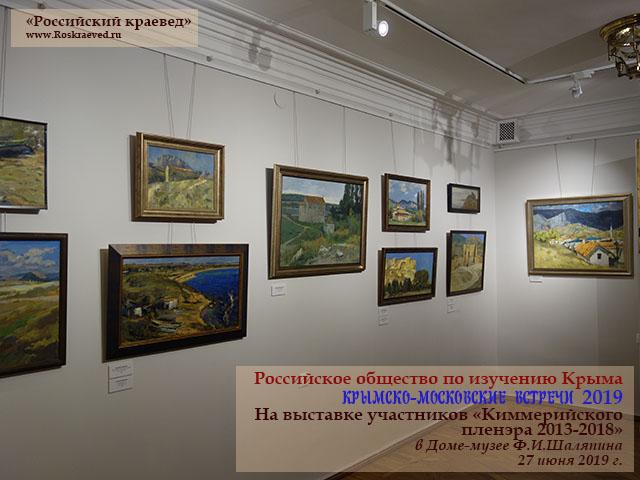 Выставка работ участников