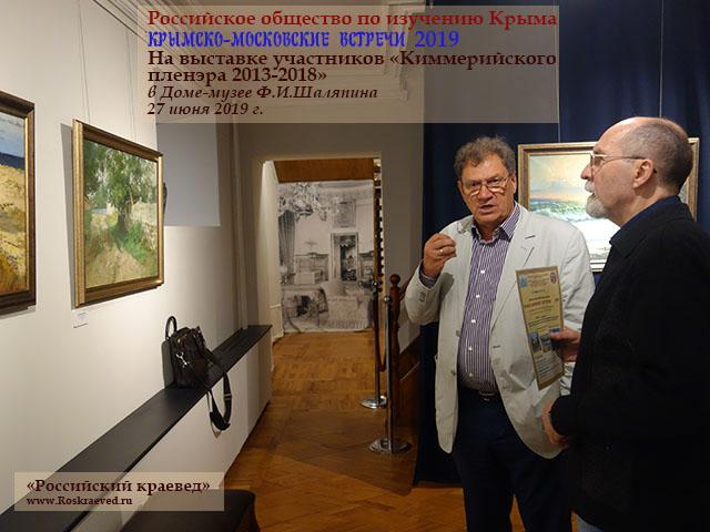 В.Ф.Козлов и С.А.Сиренко