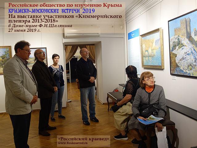 С.А.Сиренко знакомит участников
