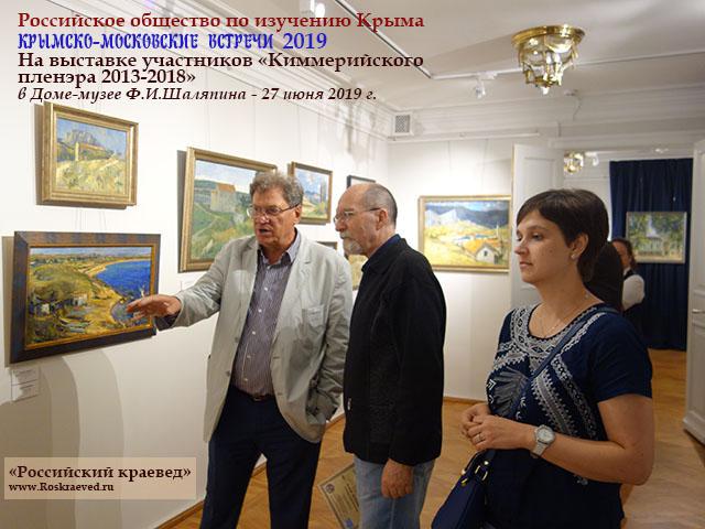 К.А.Смирнова, В.Ф.Козлов, С.А.Сиренко