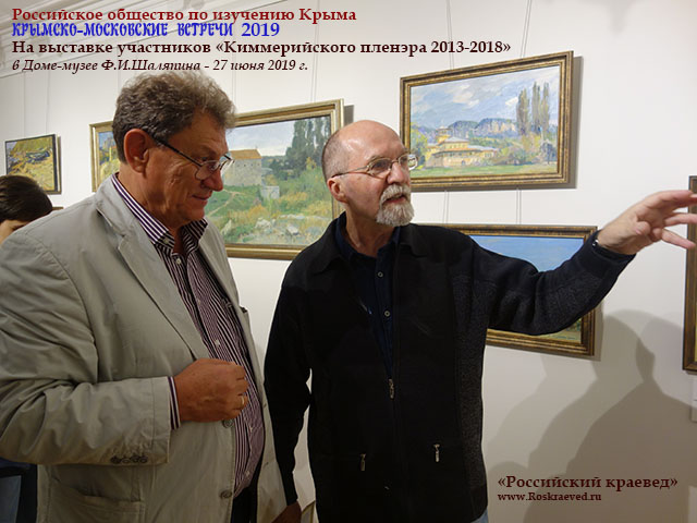 С.А.Сиренко и В.Ф.Козлов